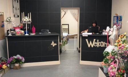 The Flower Shop Neath